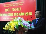 2018年越南体育将努力为第18届亚运会做好准备