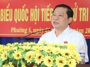 赖春门担任高平省委书记