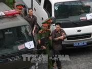 胡志明市人民法院对针对人民政府的恐怖团伙做出判决