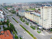 北宁市成为一线城市