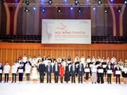 越南丰田公司向越南青年音乐人才颁发奖学金