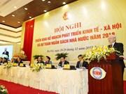 阮富仲总书记:推动国家快速可持续发展