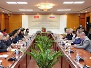 越南与俄罗斯签署在越南生产带发动机运输工具的修改议定书