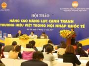 提高越南品牌的竞争力