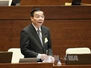 越南科技部长周玉英:增强能力 努力跟上第四次工业革命步伐