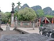 越南另有24件套文物被列入国家级宝物名录