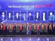 2017年越南100名模范青年企业家表彰大会在河内举行