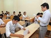 越南欧洲管理大学即将成立