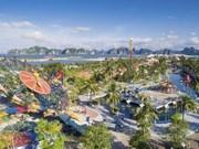 越南广宁省努力成为地区一流旅游中心