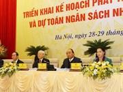2017年越南十大经济新闻事件