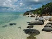 河静省努力把海洋旅游发展潜力充分发挥出来