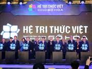 《越南数字化知识体系提案》正式启动