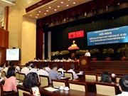 """胡志明市""""体制的突破""""和创新为发展基础"""