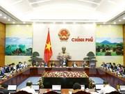 越南政府发布关于2018年经济社会发展计划的第1号决议
