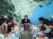 """越南主动应对2018年第一号台风""""布拉万"""""""