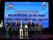"""陈大光出席""""2017年越南全国反贪污、反浪费新闻奖""""颁奖仪式"""