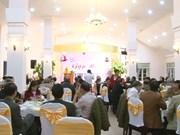 林同省领导会见该省宗教神职人员和信众代表