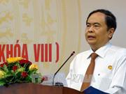 越南祖国阵线积极参与反腐败反浪费工作