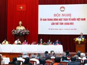 政府总理阮春福:政府一直认真倾听越南祖国阵线的意见建议