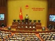 盘点越南国会2017年十大事件