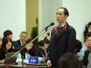 郑春青及其同案犯案件一审:进一步查清各被告人的违法行为