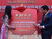 越中传统年画联展在北京开幕 弘扬越中传统文化精髓