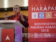 马来西亚:反对党联盟提名92岁的前总理马哈蒂尔为新一届总理候选人