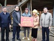 越南祖国阵线关心安沛省灾后恢复重建工作