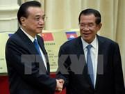 柬埔寨与中国签署多项双边合作协议