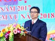 武德儋:越南劳动总联合会需同有关机关配合努力确保工人过好年