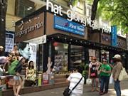 胡志明市阮文平书街:让书离读者更近些