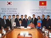 胡志明市与韩国釜山市促进友好合作