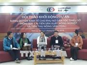 国际救助贫困组织协助越南提高少数民族妇女的经济权