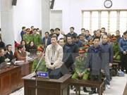 郑春青及其同案犯案件:第33号EPC总承包合同