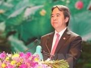 越南优先发展清洁能源