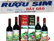坚江省承认72个典型农村工业产品