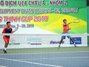 越南两名选手获得2018年亚洲青少年网球冠军
