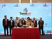 越南全球旅游网站系统开通