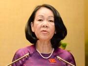 张氏梅:即席发挥妇联在维护妇女合法权益中的作用