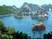 广宁省:升级近100个免费无线基站 服务2018国家旅游年