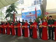 越德医学研究中心揭牌成立