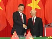 越中领导人互致贺电庆祝两国建交68周年