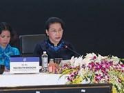 各国议会代表高度评价亚太议会论坛第26届年会的主题