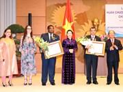 阮氏金银向IPU历届领导授予友谊勋章