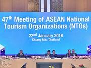 第47届东盟国家旅游机构会议在泰国举行