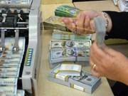 23日越盾兑美元中心汇率上涨10越盾