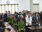 郑春青及其同案犯依法受审获刑:越南司法的改革印迹