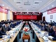 越南胡志明市与老挝万象加强合作