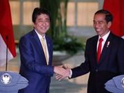 日本与印尼巩固战略伙伴关系