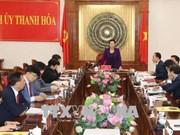 国会主席阮氏金银与清化省省委常务委员会举行工作座谈会